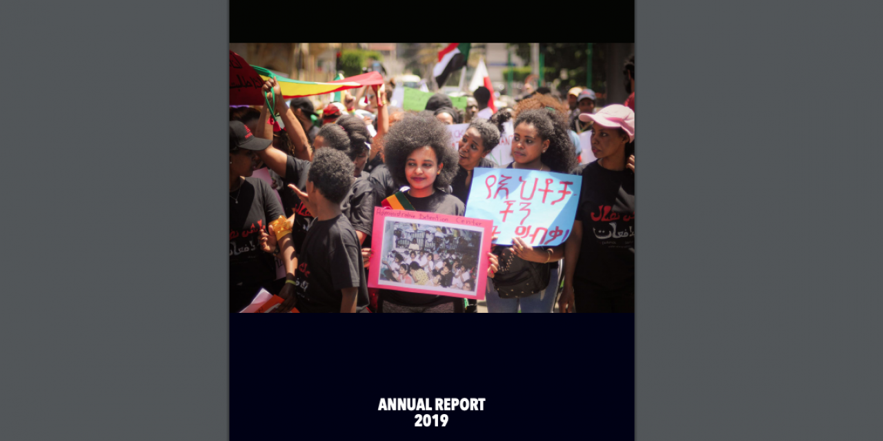 Annual Report 2019 - Cover Page